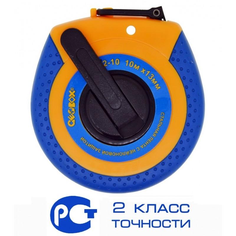 Рулетка geobox рк2-10 купить казино от playtech