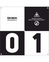 Наземный номерной опознак Geobox OZ-100