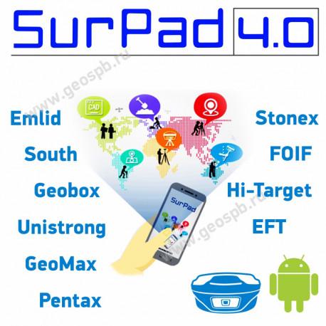 SurPad 4.0 для GNSS приемников