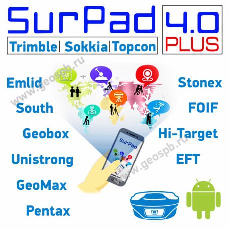 Расширение SurPad 4.0 до версии SurPad 4.0 Plus