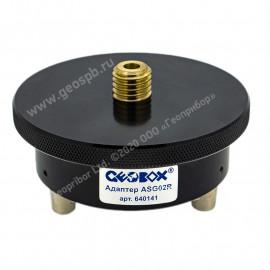 Адаптер для трегера Geobox ASG02R
