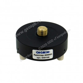 Адаптер для трегера Geobox ASG01
