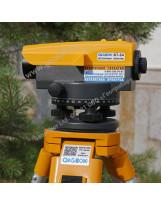 Оптический нивелир Geobox N7-34