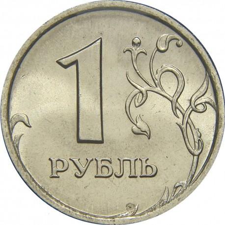 Товар за рубль