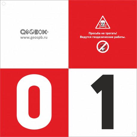 Наземный опознак Geobox OZ-100